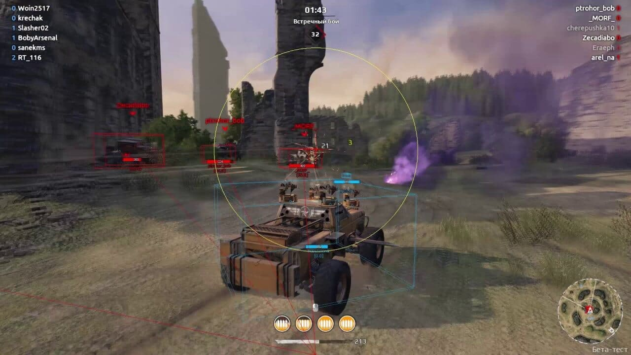 Free Crossout Hacks | Aimbot & ESP Wallhack 2021 - Our Crossout hack has aimbot, which is a feature that automatically locks in on opponent players and vehicles. It can even auto-fire as soon as enemies are within your POV if you want to. - Free Cheats for Games